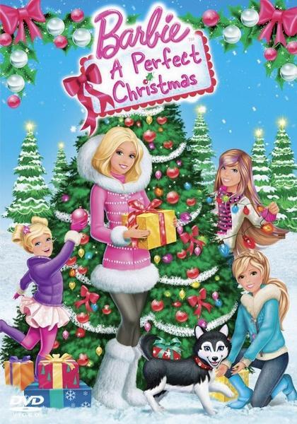 Чудесное Рождество