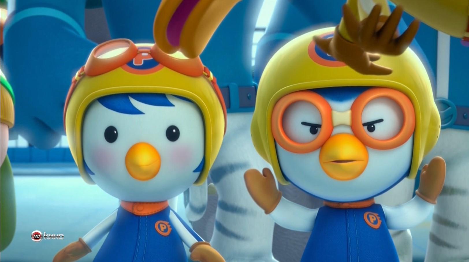 Пингвиненок Пороро Большие гонки