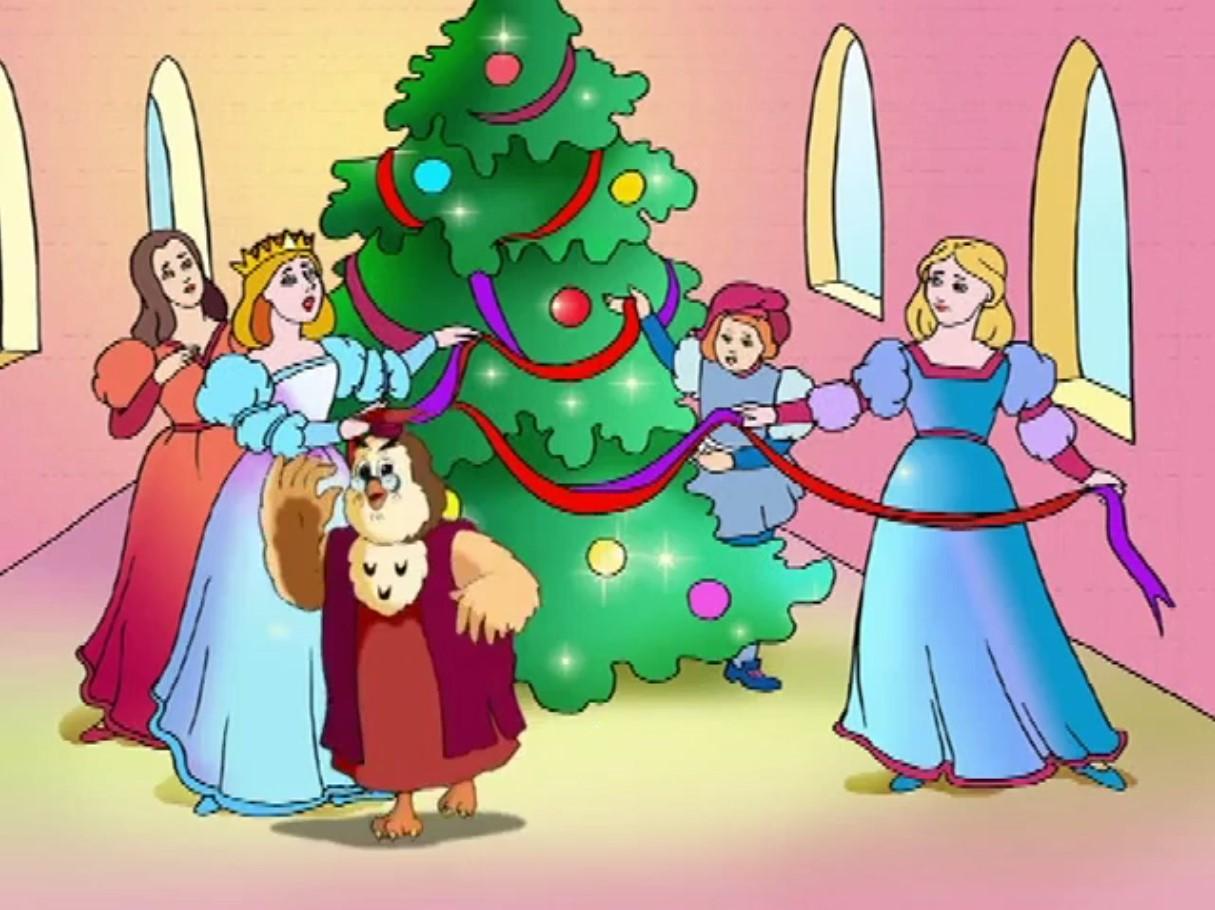 Весёлое новогоднее путешествие с тётушкой Совой