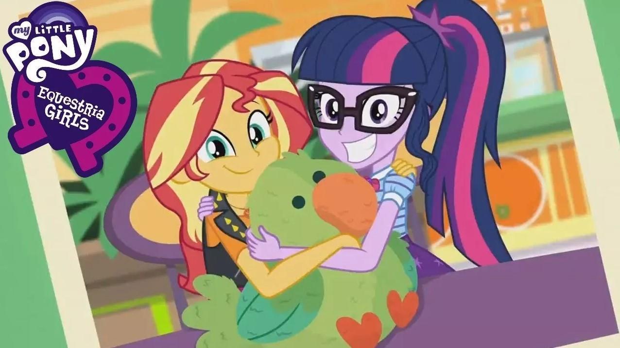 """<span class=""""title"""">Мой маленький пони: Девочки из Эквестрии — Каникулы как они есть</span>"""