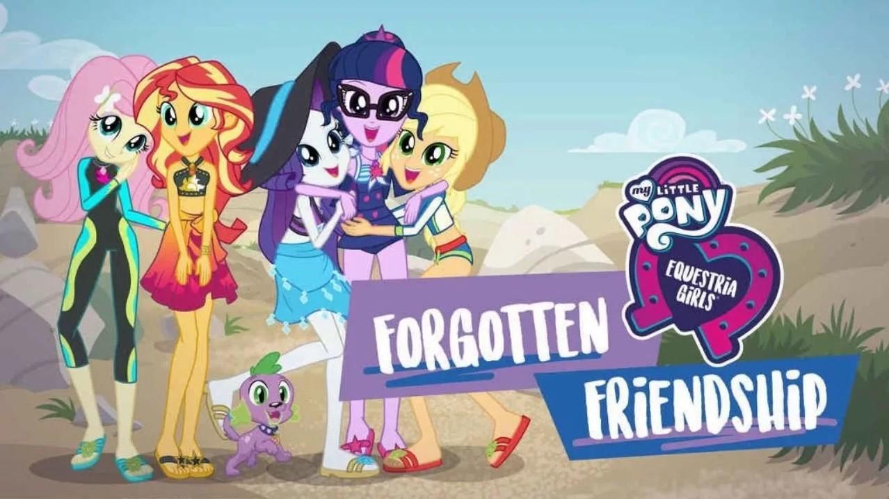 """<span class=""""title"""">Мой маленький пони: Девочки из Эквестрии — Забытая дружба</span>"""