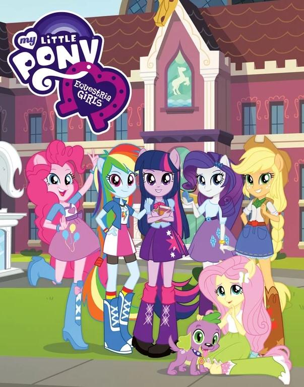 Мой маленький пони: Девочки из Эквестрии