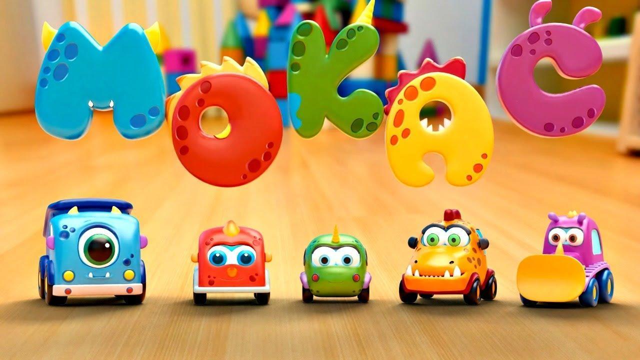 Машинки Мокас