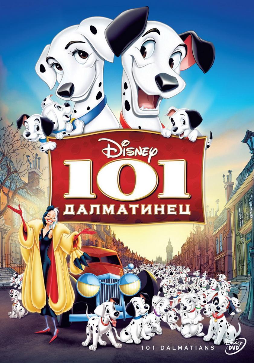 101 далматинец 1961