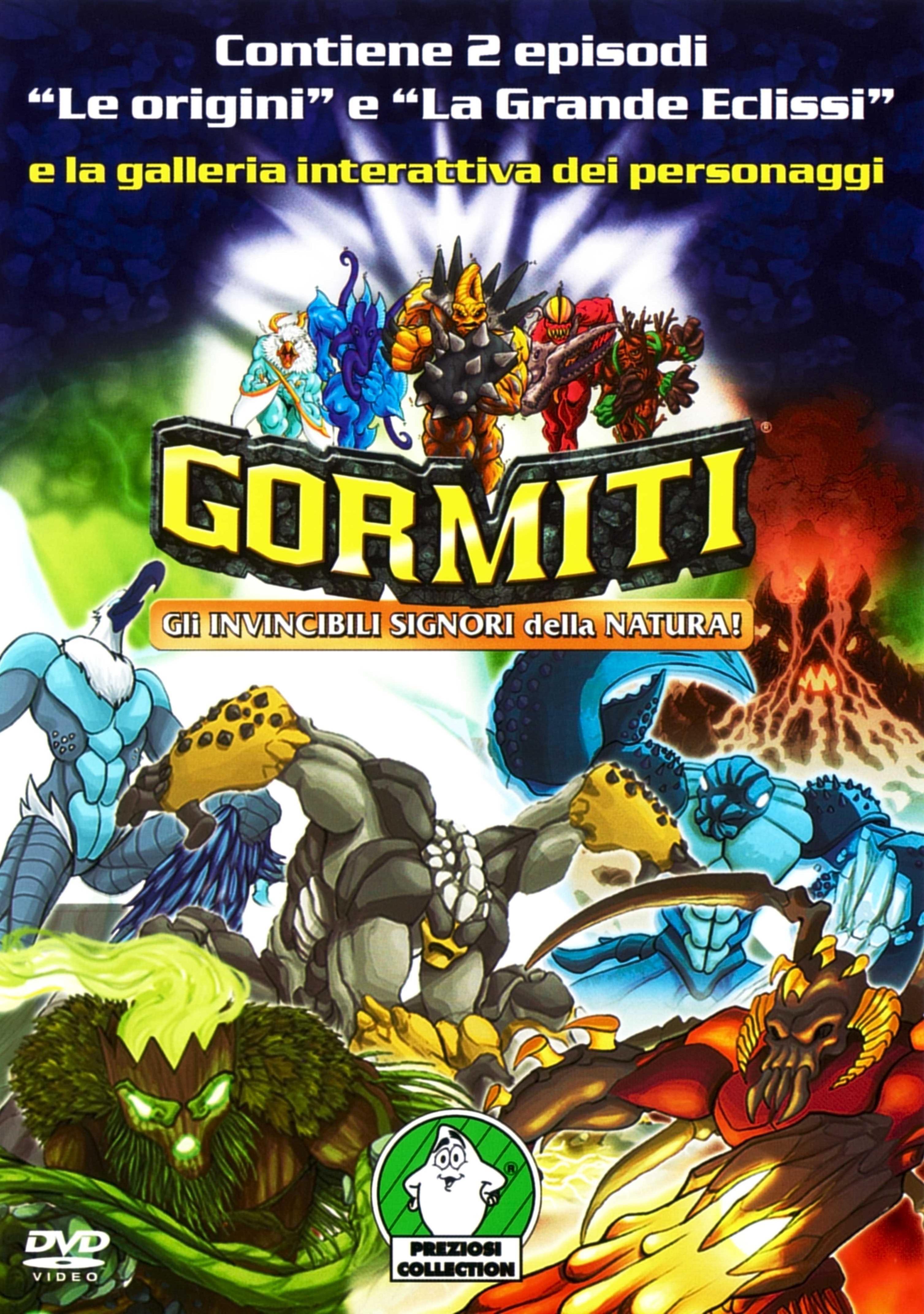 Гормити: Эра великого затмения