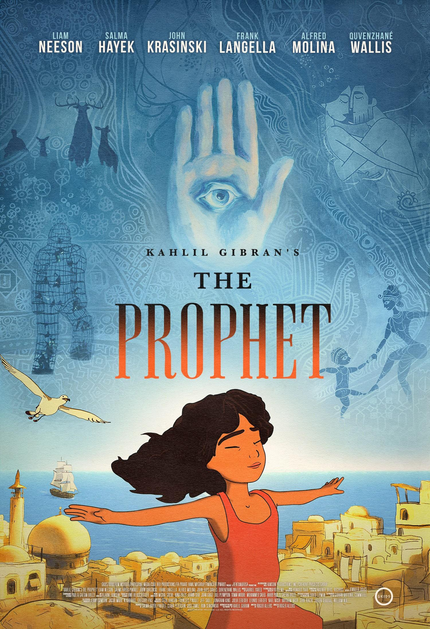 Пророк 2014
