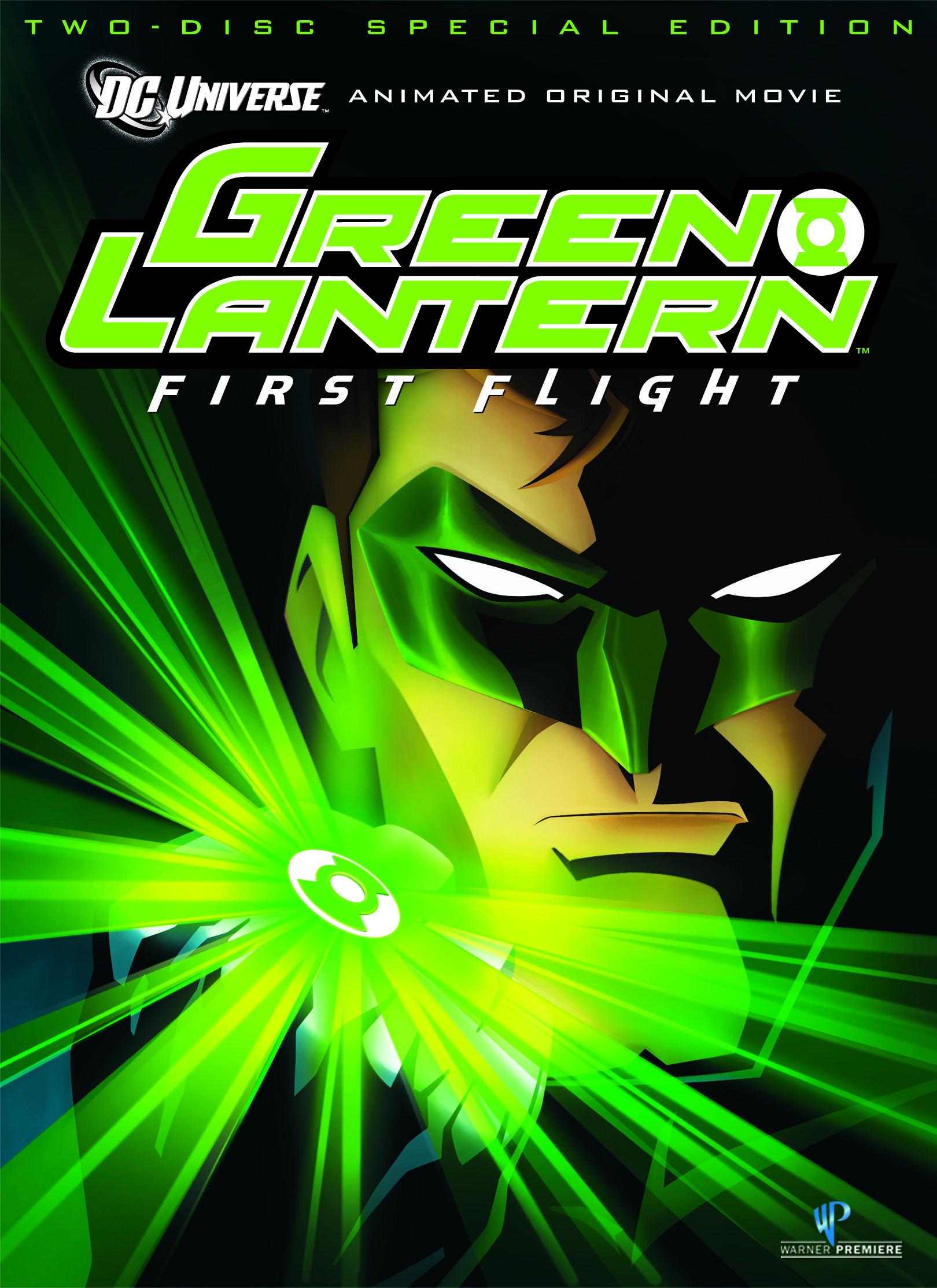 Зелёный Фонарь: Первый полёт
